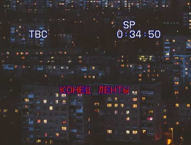 screenshot from Russian building footage