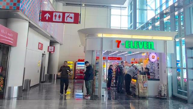 7-Eleven in Macau Airport