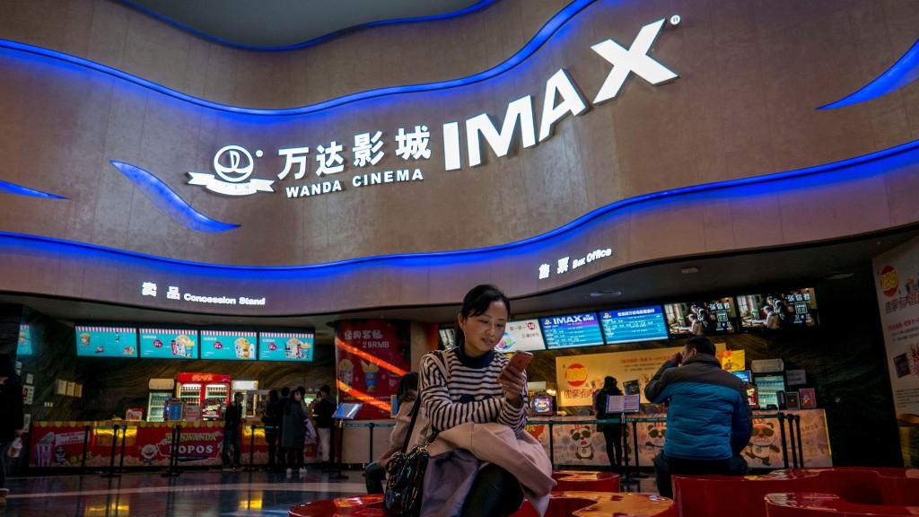 Interior Wanda Cinema Imax theatre in China