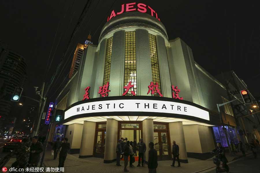Majestic Movie Theatre in Shanghai